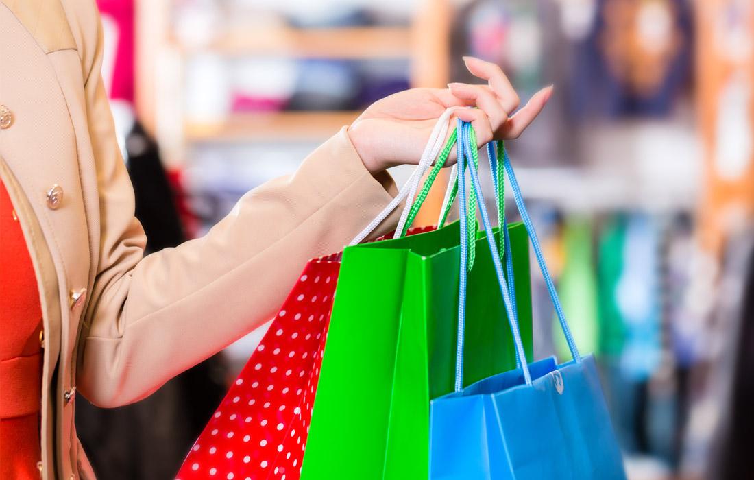 Branche - Handel und Konsumgüter